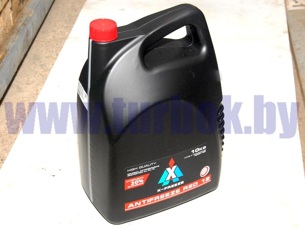 Антифриз 10 кг (канистра) X-FREEZE Red