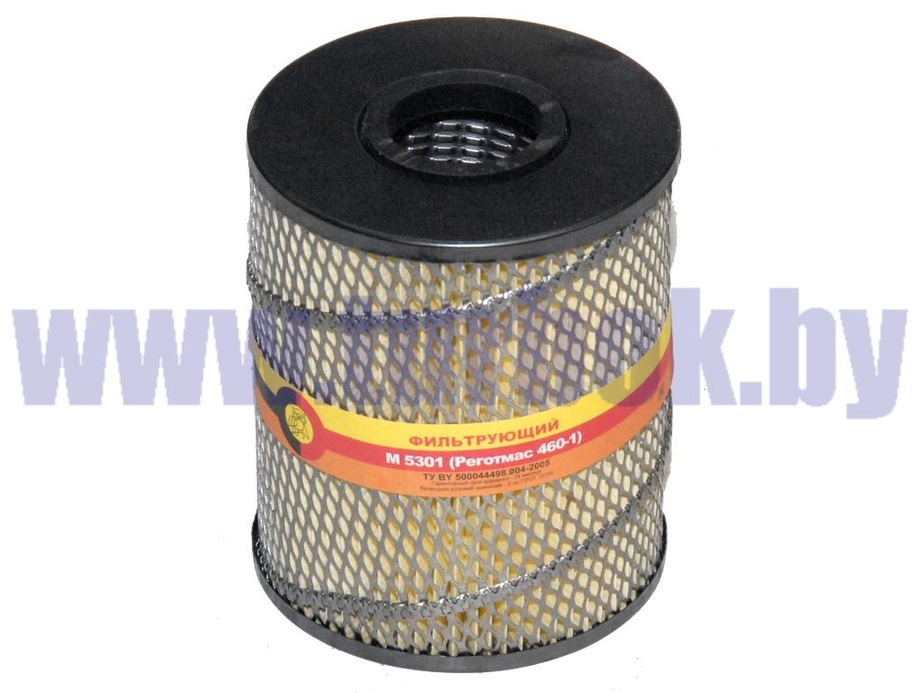 Элемент фильтрующий масла  БЕЛАЗ (185х150х54)