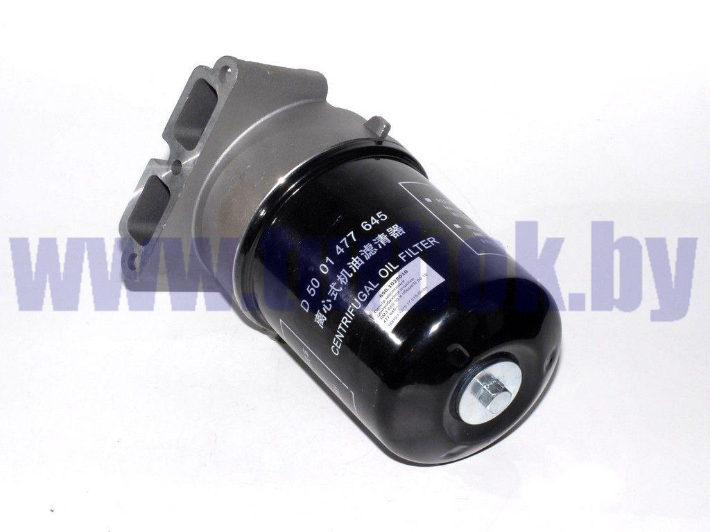 Фильтр маслянный центробежной очистки ЯМЗ-650.10 в сборе/D 50 10 477 645--