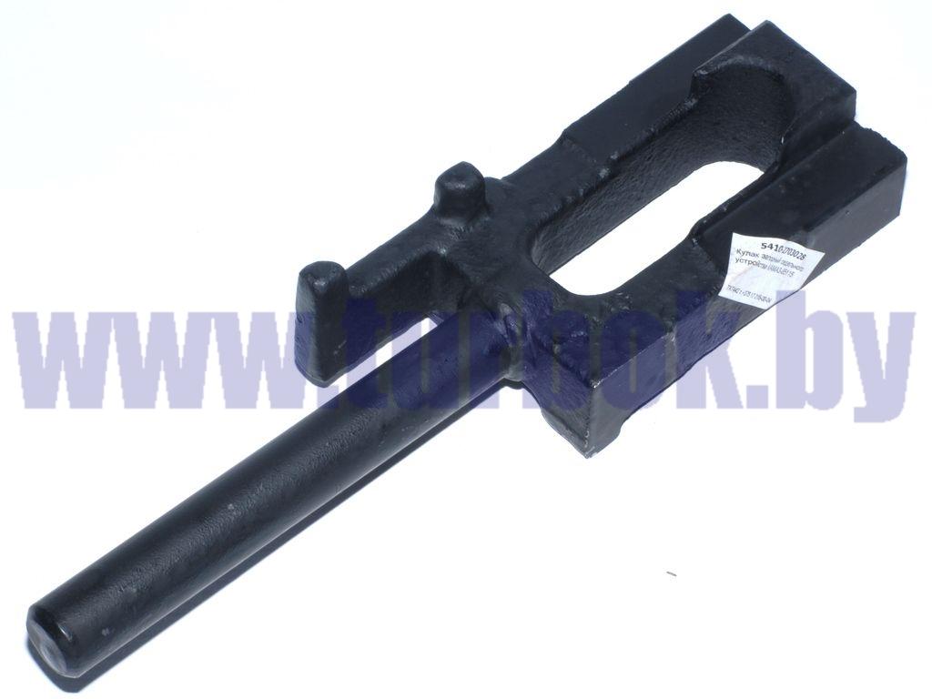 Кулак запорный седельного устройства КАМАЗ-65115