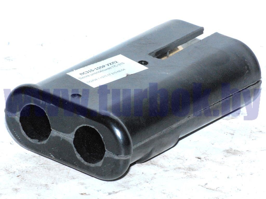 Вилка штепсельная ПС-315