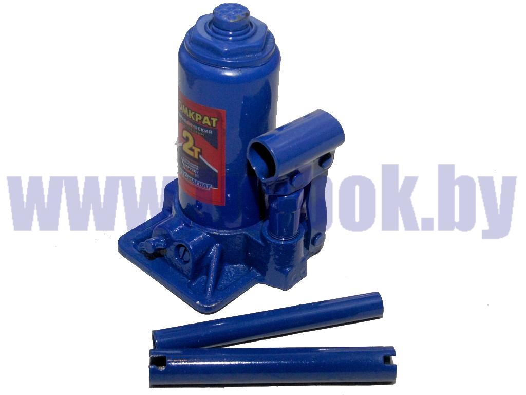 Домкрат гидравлический 02 т (2-плунжерный) 165-410 мм с предохранительным клапаном