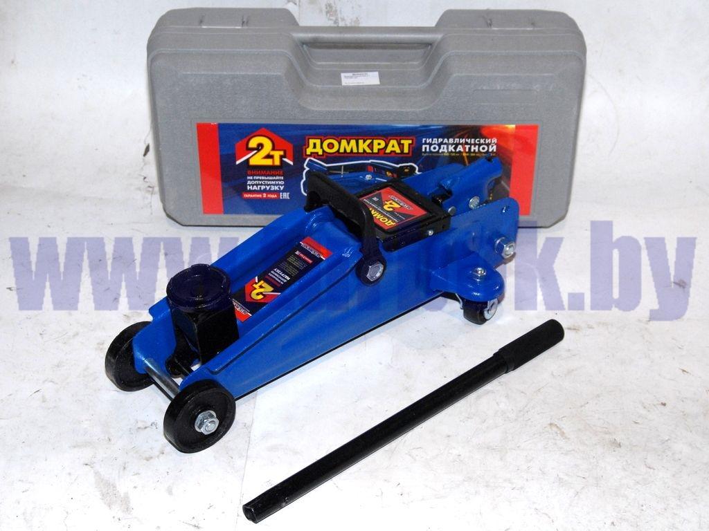 Домкрат гидравлический 02 т (подкатной) 125-300 мм