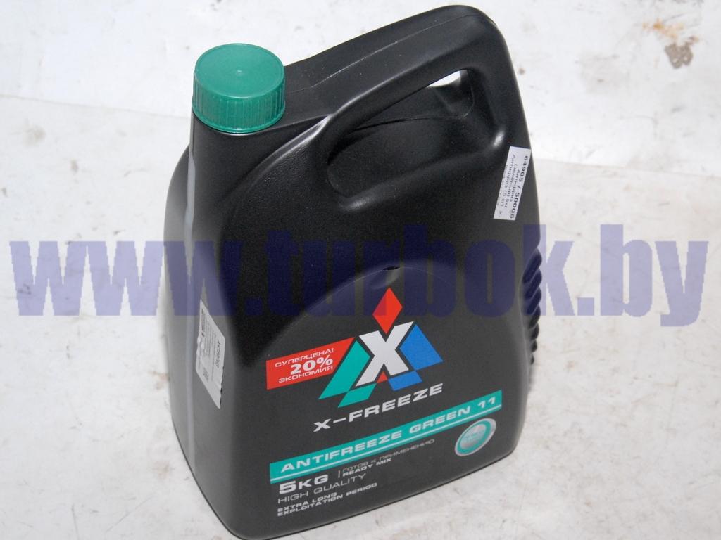 Антифриз 05 кг (канистра)  X-FREEZE Green 11